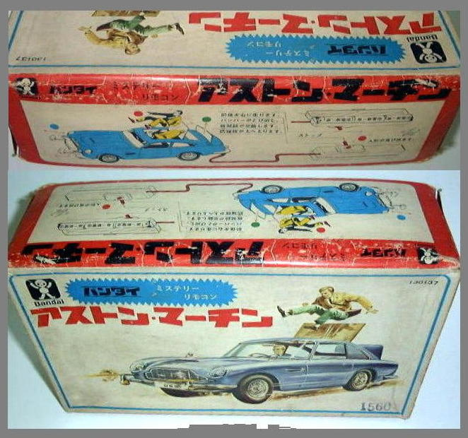 007 Bandai box of Aston Martin DB5 remote control car