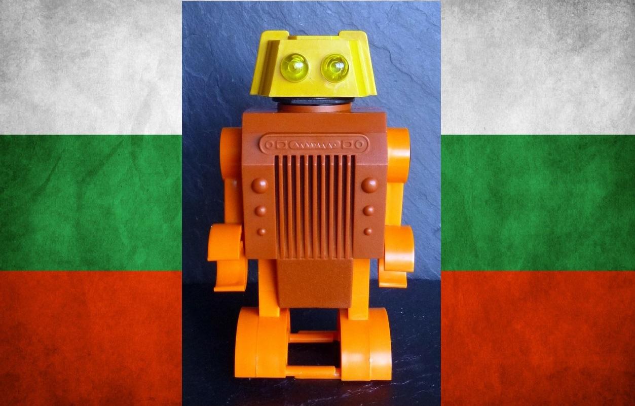 Bulgarian Robot RO 1, from Silistra, Bulgaria